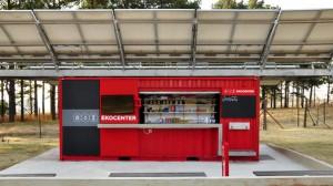First EKOCENTER pilot site in Heidelberg, South Africa (Photo: Coca-Cola Co.)