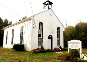The Bethel African Methodist Episcopal Church is a rare, surviving African American church in the North. The AME church was associated with abolitionists active in the Underground Railroad.