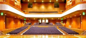 Interior of Ray Charles Performing Arts Center (Morehouse College website)