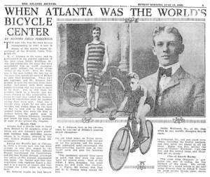 Atlanta bicycle center
