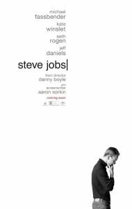 Steve Jobs, poster
