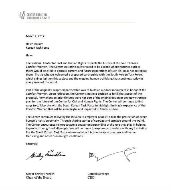 CCHR letter