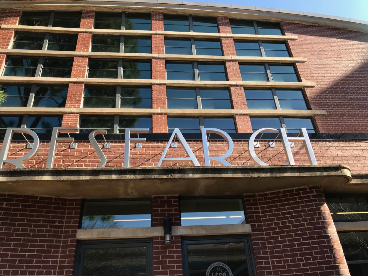 Hinman Research Building by Kelly Jordan