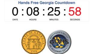 hands free clock