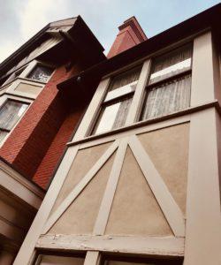 Margaret Mitchel House, vertical