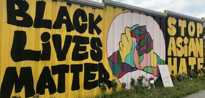 Solidarity mural by Krog Street Tunnel (Credit: Hannah E. Jones)