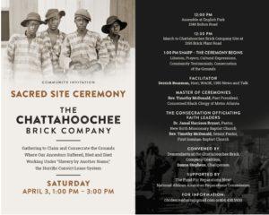 chattahoochee brick co. dedication sacred