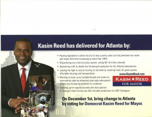 Kasim Reed for Mayor, Run-off-1